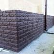 Тротуарная плитка «Цокольные облицовки»