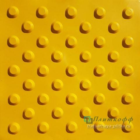 Тактильная плитка «Конусообразный риф» (шахматный порядок)